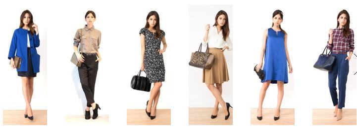ある程度お洒落を極めた30代の女性にはシックでシンプルな服装で「女っぷり」をそっとアピール。 上品で知的でポジティブな30代の女性にはRope  (ロペ)の通販サイトが